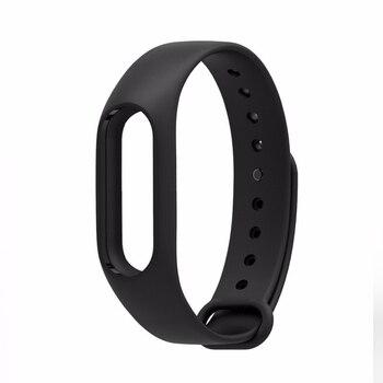 Replace Watch Strap Silicone Wristband for Xiaomi Mi Band 2  Bracelet Watch Band for Mi Band 2 No Sensor e services logo