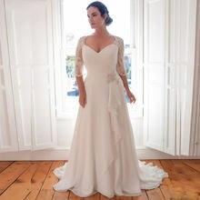 Свадебное платье большого размера плюс с коротким рукавом кружевные