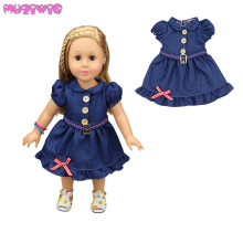 Denim Skirt for 18 inch American Dolls Doll Dress Only Clothes