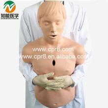 Adult Infarction Medical Training Manikin    BIX/CPR145 W080