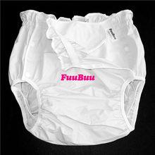 FUUBUU2219-White-S-1PCS подгузники для взрослых, не одноразовые подгузники для взрослых, шорты из ПВХ, подгузники для взрослых