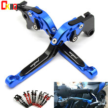 Wtih LOGO Pulsar Motorcycle Folding Extendable CNC Moto Adjustable Clutch Brake Levers For Bajaj Pulsar 200 NS/200 RS/200 AS мотоцикл bajaj pulsar 200 as bajaj as 200 blue