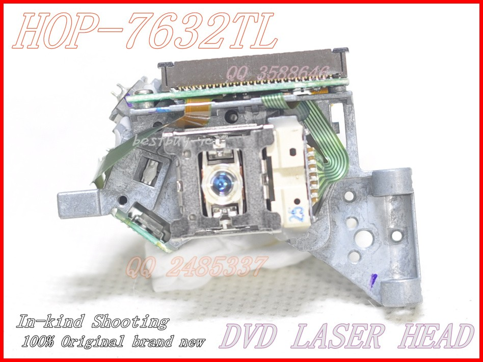 HOP-7632TL (1)(1)