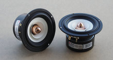 1PCS Audio Labs 4inch Full Frequency Speaker Driver Unit Magnetism Shielded White Paper Cone Aluminum Bullet 4/8ohm Option 25W