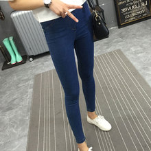 Basic Skinny Ankle Pencil Women's Jeans
