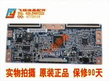 Original t370hw02 vc bd 37t04-c0g 323746 polegadas antes do inquérito do tamanho do preço de