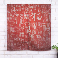 Traditional Chinese Style Cotton Linen Door Curtains Chinese Character Prints Home Hanging Decor Kitchen/Bedroom Partition