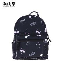 CHAOLIUBANG Korean style mini backpack women children school backpacks black travel daypack cartoon printing mochila rucksack