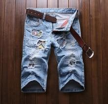 11.11 big sale summer style 2016 men blue hole Shorts jeans Men's fashion jeans luxury brand slim cotton Straight denim Trousers
