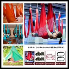 6M aerial pilates yoga hammock yoga Inversion swing trapeze hammock anti-gravity belt Tool stretch rope fitness equipment 3 meters aerial yoga hammock swing latest multifunction anti gravity yoga belts for yoga training yoga for women s sporting