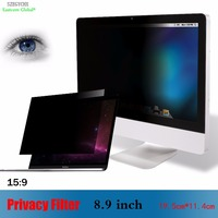 8 9 Inch Monitor Protective Screen Anti Glare Privacy Filter Laptop Notebook Screen Protector Film Computer