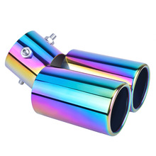 DSYCAR Universal Car Modification Grilled blue Stainless Steel 1 to 2 Dual Pipe Exhaust pipe Tip