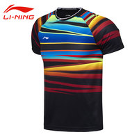 Li Ning Men World Championships Badminton Competition T Shirt Fans Version AT DRY Breathable Cool Tops