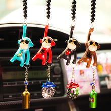 New Rearview Mirror Pendant Bottle Car Glasses Monkey High-end Car Hanging Cartoon Pendant Aluminum
