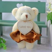 12pcs/lot Mini Size PP Cotton Kids Toys,Kawaii Bear Push Toys For Flower Bouquet