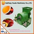 UDZL-1 высокое качество мини Электрический пальмовое масло пресс машина