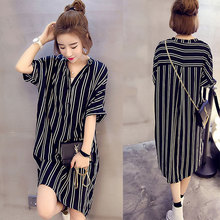 2016 new arrivals womens woman summer striped shirt style plus big size L XL 2XL 3XL 4XL 5XL dress dresses clothing for women