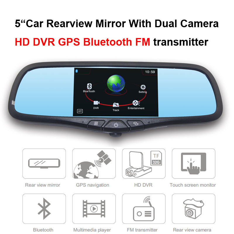 5 car rearview mirror with with dual camera hd dvr for Mirror 2008 dual audio
