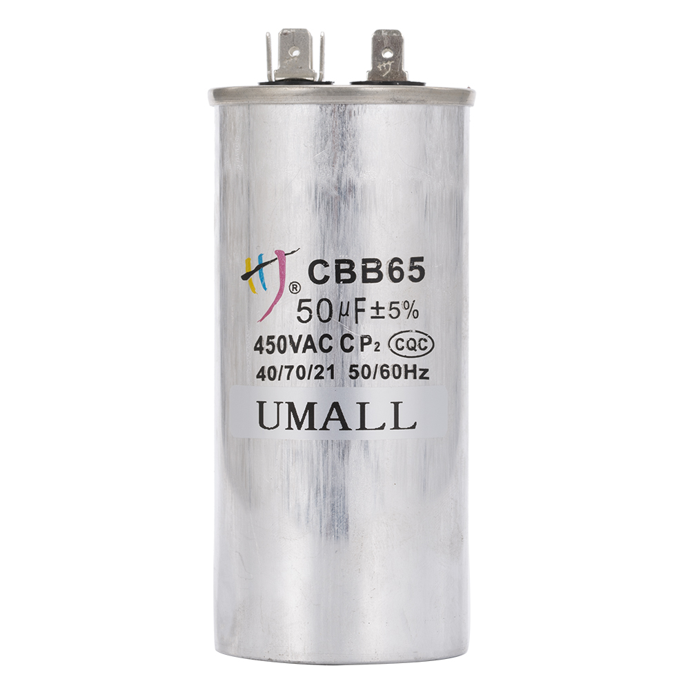 CBB65 50uf air conditioner capacitor explosion proof compressor start capacitor fridge air conditioning repair small appliance