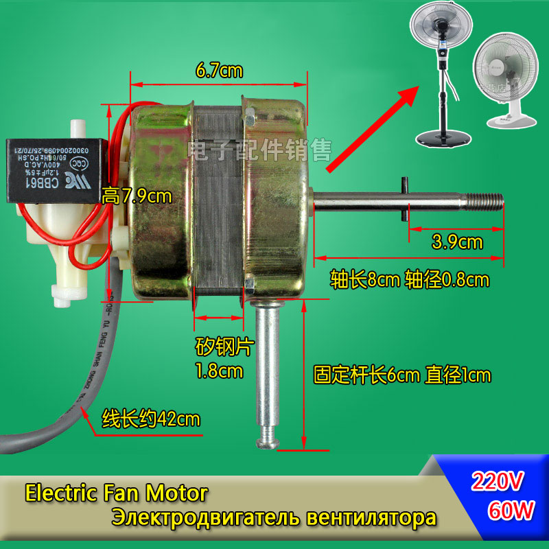 New Pure Copper Fan Motor Fan Replacement Spare Parts 220V 50Hz 60W 450V Fan Capacitor Original Part cbb60 10uf 450v 50hz 60hz motor running start capacitor application washing machine