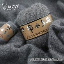 Hand-knitted yarny grams yarn knitting mongolian cashmere wool scarf best ball