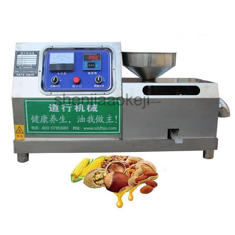 Máquina de prensa de aceite comercial uso doméstico cacahuetes sésamo girasol palma de soja tornillo frío acero inoxidable máquina de prensa de aceite