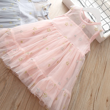 цены на Baby Tutu Dress For Girl Toddler Sleeveless Clothes Kids Children Girls Summer Floral Princess Wedding Party Dresses 2-6 Years  в интернет-магазинах