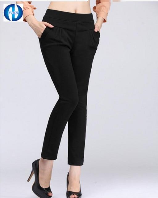 PIKB 4xl 2016 PLUS SIZE casual pants women fashion slim waist harem pants BLACK KHAKI WOMEN TROUSERS