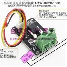 acs758k-150b current sensor module wiring +150a linearity 13 3mv/1a(china