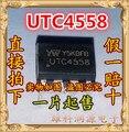 O envio gratuito de 10 pçs/lote 4558 UTC4558 CF4558GP 4558D DIP8 original novo
