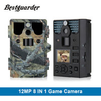 12MP 75feet 8 in 1 HD FULL COLOR Hunting Camera Internal animals voice WIFI Support TF SD Card Game Trail Camera For Cold Blood