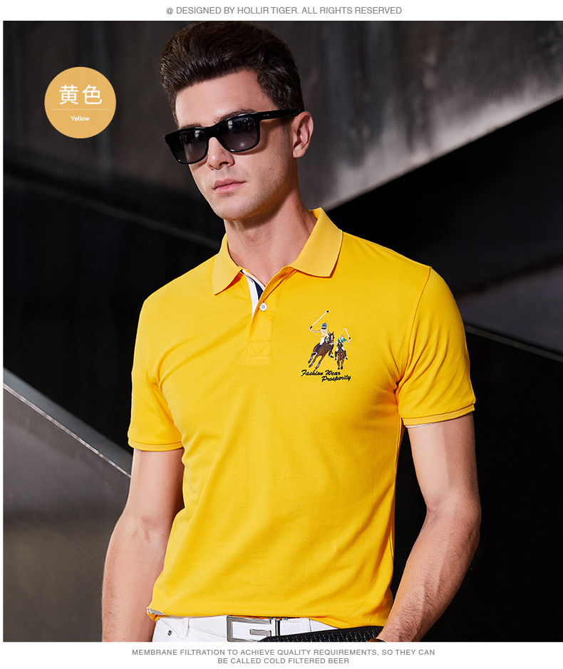 Fashion Summer Short Sleeve Solid Polo Shirt Men Cotton Print Slim Casual Polos Breathable Embroidery  Shirt Mens ClothingYP9099 25