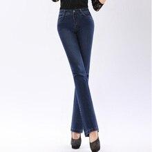 Autumn High Waist Flare Jeans Pants Plus Size Stretch Skinny Jeans Women Wide Leg Slim Hip Denim Boot Cuts Xxxl Xxs 4Xl 5Xl 6Xl