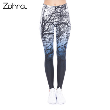 Tree Print Blue Fitness Fashion Leggings