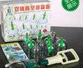Envío gratis conjunto de ventosa taza de masaje de acupuntura terapia magnética ventosas de vacío dispositivo 12 tanque de los cilindros de gas