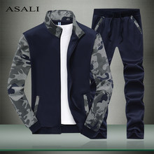 Camouflage Army Tracksuits Sets Men Fleece Men's Active Sweat Suit Sweatshirts Slim Fit Tracksuit Men Luxury Brand Clothing Male(China)