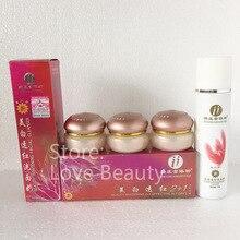 Золотой YIQI Красота Отбеливание крем увлажняющий крем yiqi 2+ 1 эффективно в течение 7 дней второго поколения