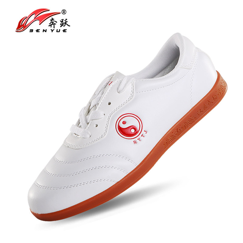 Chinese wushu shoes tai chi shoes leather kungfu taiji Practice/Cow Muscle Soles/for men and women/Wu Embroidery dichotomanthes end wushu shoes for men and women section is better than soft cowhide leather shoes practicing taijiquan
