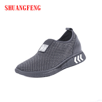SHUANGFENG Brand New Hot Sale Women Sneakers tenis feminino Trainers Shoes Woman 2018 Crystal Casual Wedges Shoes zapatos mujer