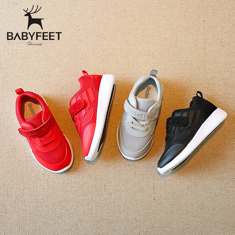 Babyfeet spring and autumn Baby girls sports shoes 1-3 years old children's shoes anti slip breathable boys sneaker babies shoe
