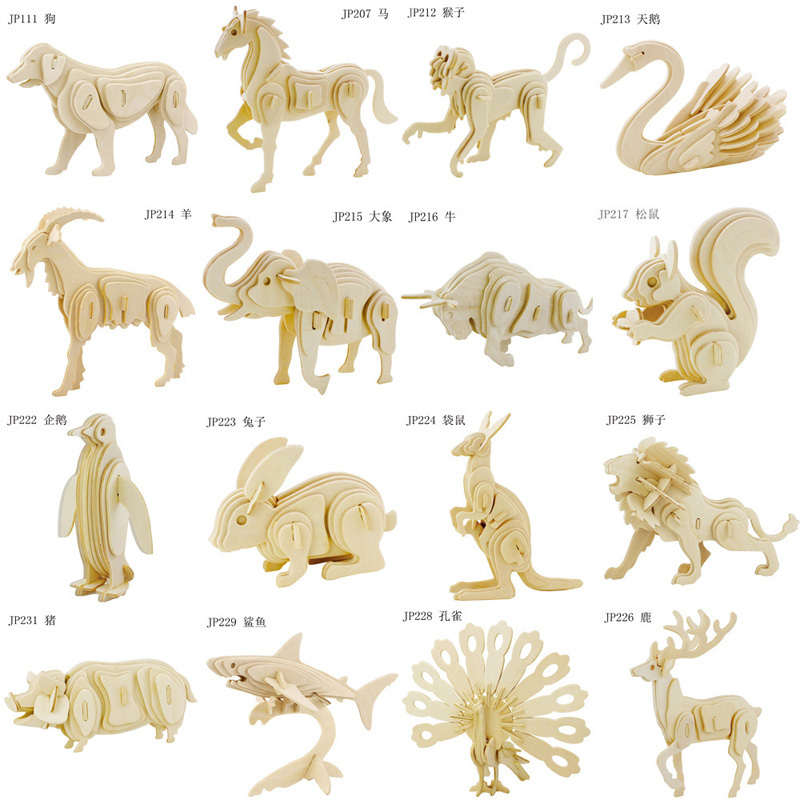 Aliexpress.com : Buy 3d three dimensional wooden animal jigsaw puzzle toys for children diy ...