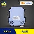 QL-BSQ-8 датчик нагрузки Высокоточный PLC усилитель давления и веса 4-20мА 0-5 В
