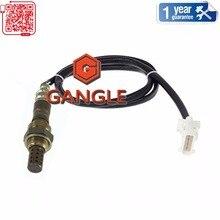 цена на 1271939 9202719 9202721 Oxygen Sensor Lambda Sensor For 1998 VOLVO C70 S70 V70 234-4698