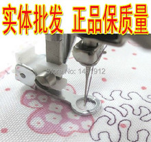 Multi-functional household electric sewing machine presser foot Quilting embroidery presser foot Woven presser foot 701