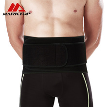 Sport Breathable Adjustable Waist Support Back Belt Keep Warm Lumbar Band Protective Gear Spine