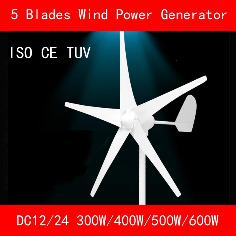 5 lames DC12V/24 V 300 W 400 W 500 W 600 W alliage d'aluminium + générateur d'énergie éolienne en Nylon avec contrôleur de vent pour la maison CE ISO TUV