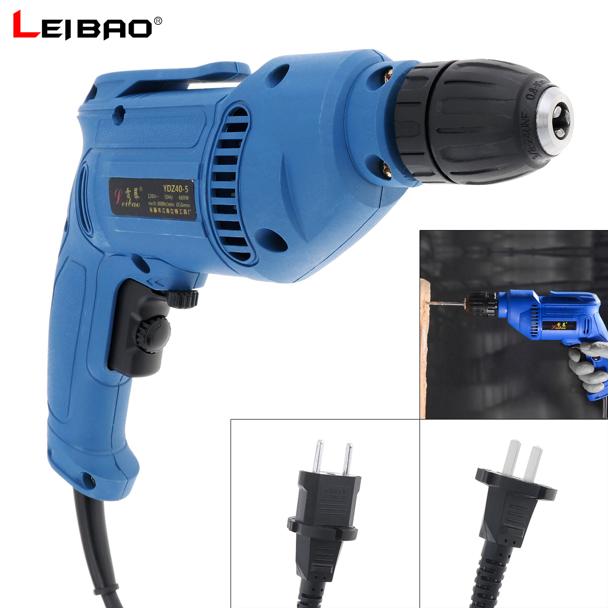 220V 600W Multifunction Handheld Impact Electric Drill with Positive Reversal Adjustable Speed Switch and 10mm Drill Chuck220V 600W Multifunction Handheld Impact Electric Drill with Positive Reversal Adjustable Speed Switch and 10mm Drill Chuck