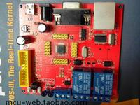 Smart home web server, Ethernet to infrared, RS485, serial port, network relay