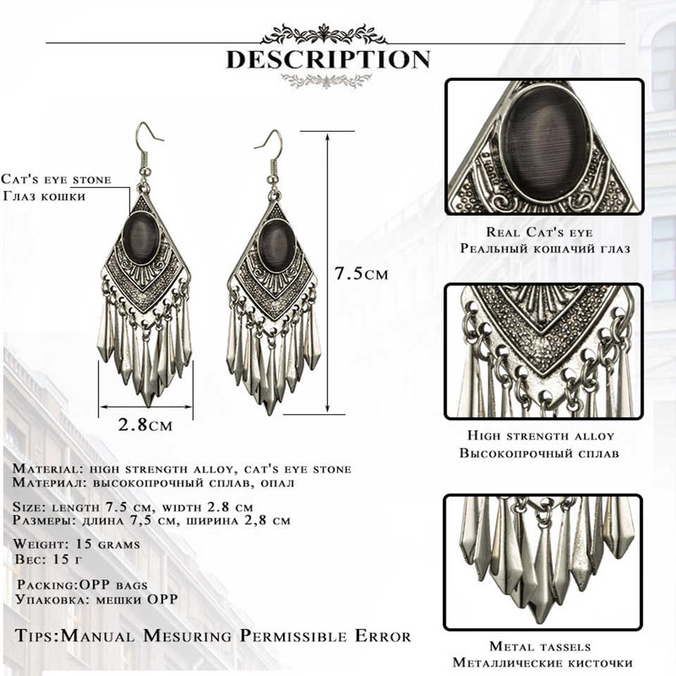 New black cat's eye stone earrings for women Bohemia metal leaves leaf long tassel earring Boho vintage earing bijoux jewelry
