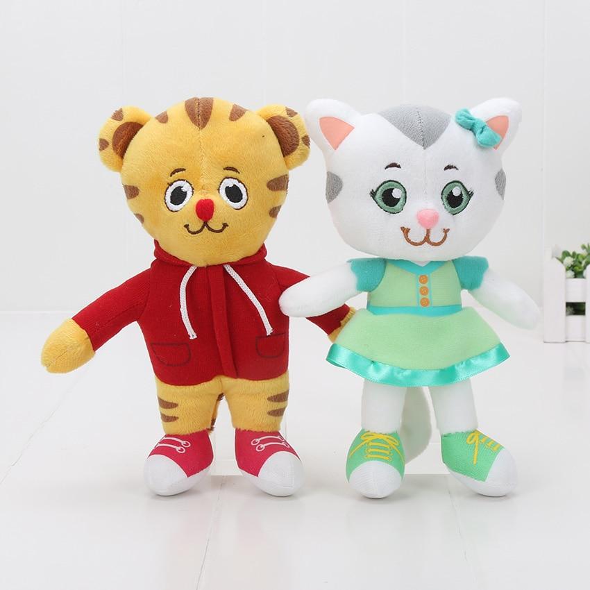 20cm Daniel Tiger's Neighborhood Mini Stuffed Animals Daniel Tiger Plush Doll Stuffed Toy Baby Soft Toys For Children